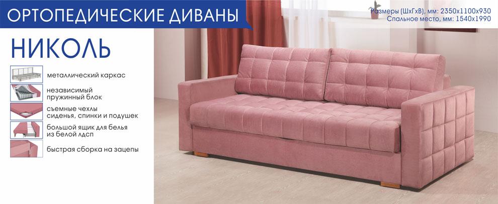 Кровать 1 5 спальная с матрасом недорого